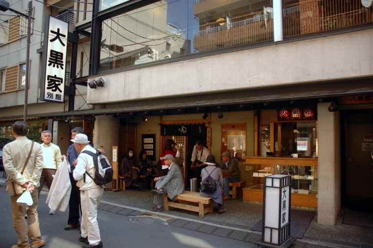 Daikokuya4