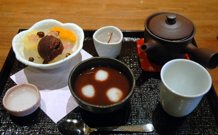 Nishiyama4